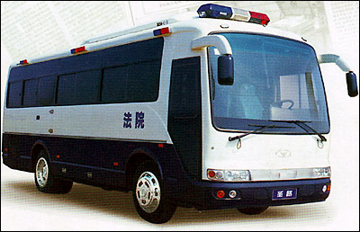 China's Mobile Killing-Chambers