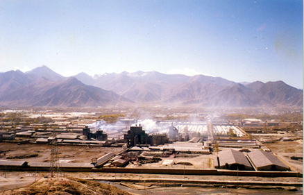 Drapchi Prison, Lhasa-Where On May 4, 1998 Seven Tibetan Political Prisoners Were Killed.