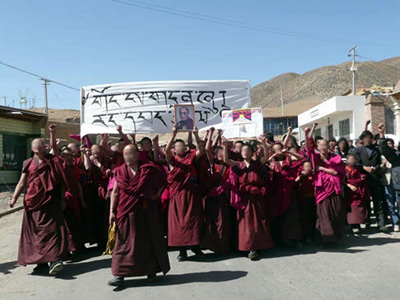 Inside Tibet The Message is Clear-Amdo March 2008