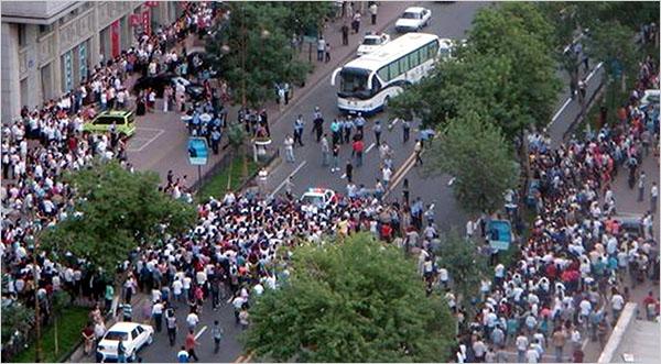 Uyghur Protest Violently Suppressed