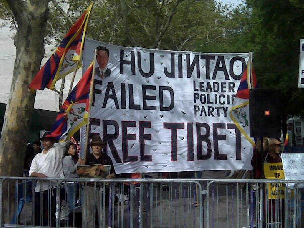 No Surrender-Free Tibet