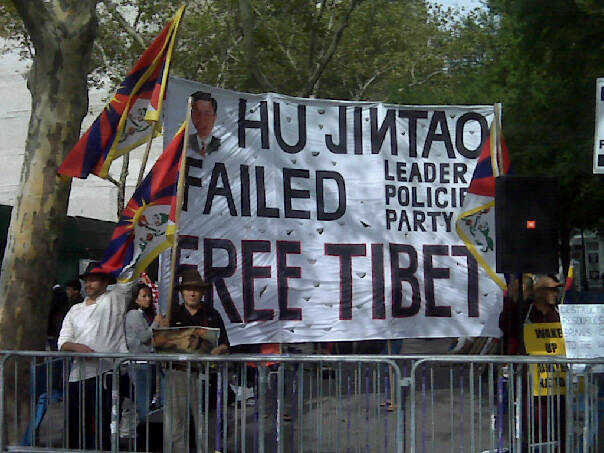 No Surrender-Free Tibet