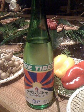 Tibet Beer