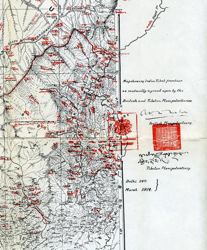 McMahon Line Agreement Between Britain and Tibet