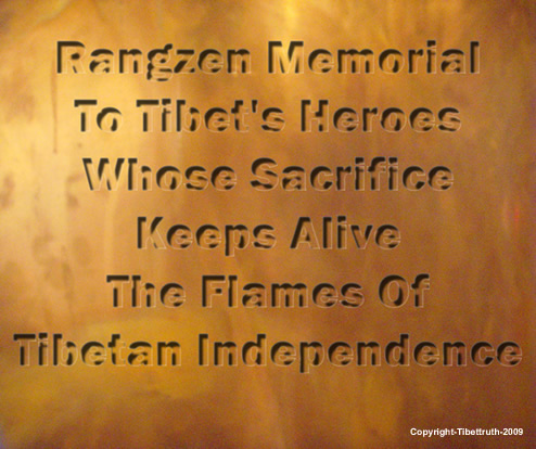 Rangzen Memorial