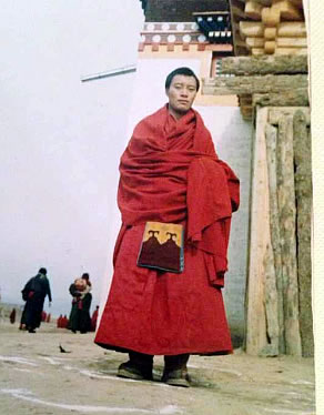 Lobsang Namgyal