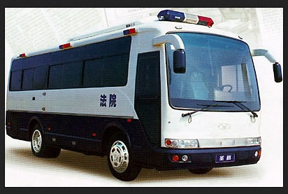 China's Mobile Death Vans