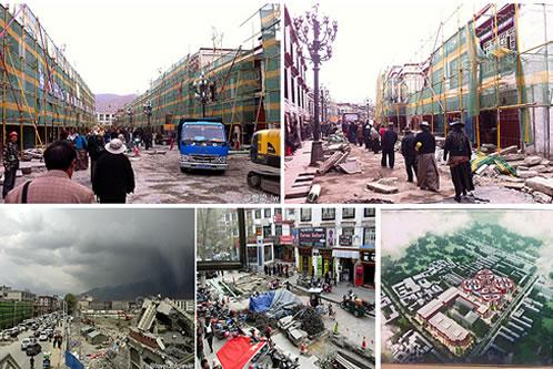 Lhasa Under The Bulldozer