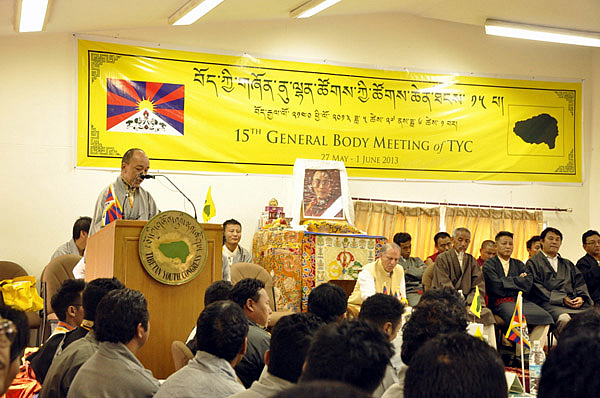 Tibetan Youth Congress Recently Held Meeting In Dharamsala, India