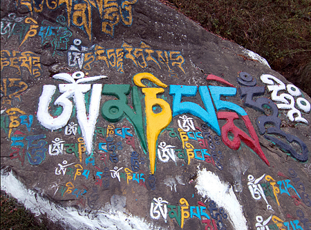 Tibetan Mantra Painting Really Posing Ecological Risks?