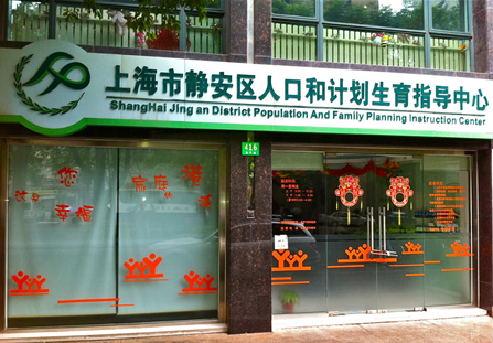 'Instruction' China's Euphemism For State Coercion!