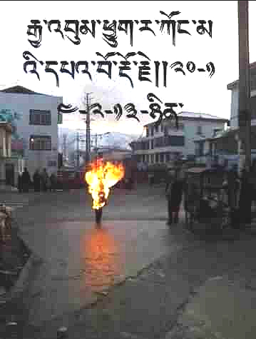 Dorje, Self Immolated In Ngaba February 13