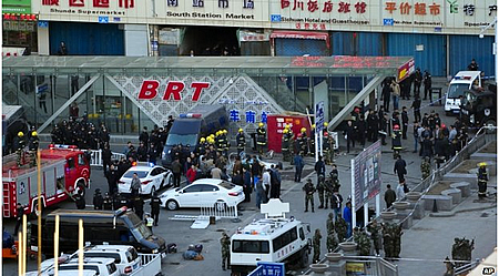 Bombing Of East Turkestan's Urumchi Rail Station