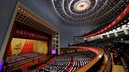 China's Regime Targeting Exiled Chinese Democracy Federation