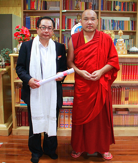 Mr Xiao, here with the Karmapa