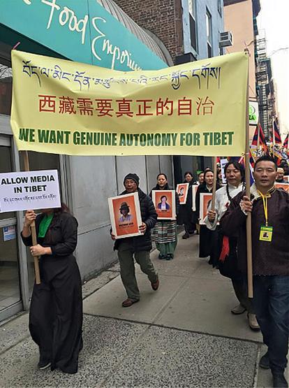New York March 10 A Goal Not Shared By Tibetan Struggle Inside Tibet