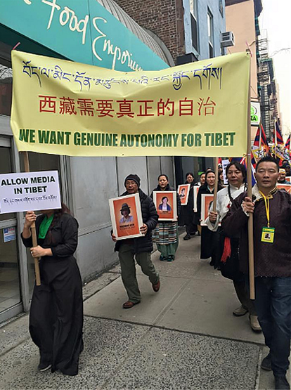 New York March 10 A Goal Not Shared By Tibetan Struggle Inside Tibet