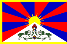 800px-Flag_of_Tibet_svg