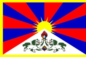 800px-Flag_of_Tibet_svg