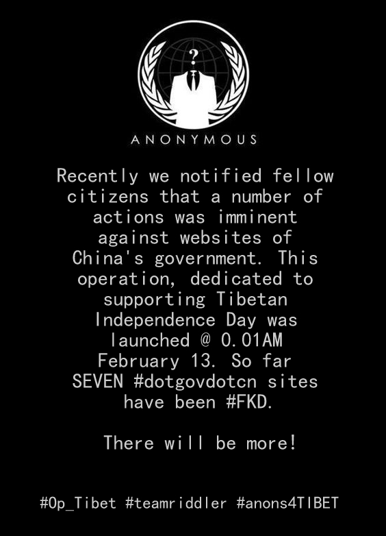 Anonymous Destroying Chinese Regime Sites For Tibetan Independence Day