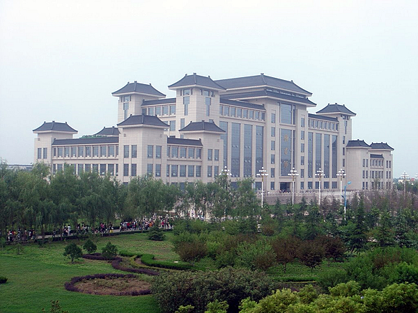 Shaanxi University, China