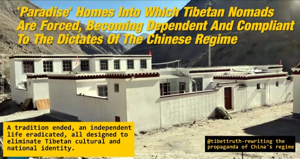 Tibet's Dream Housing Designed To Reduce Tibetans To Dependency