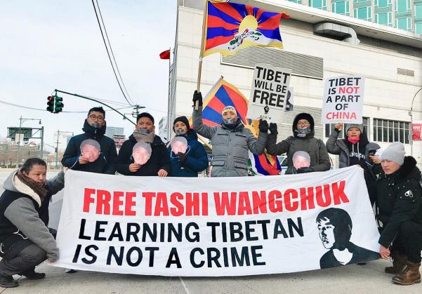 Tibet Activists Protest Outside China's New York Consulate