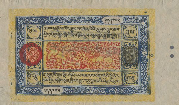Tibet Bank-Note