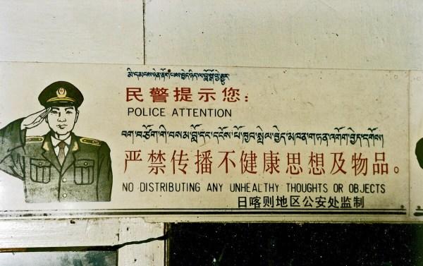 Tibet Under Foreign Occupation