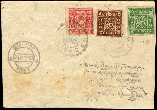 Tibet Letter And Tibetan Stamps