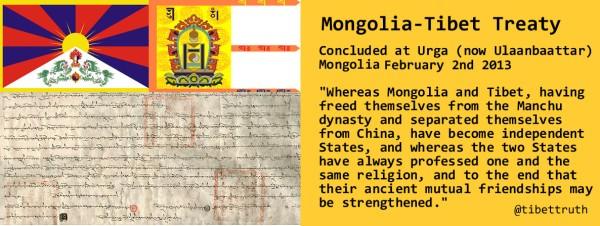 Tibet Treaty With Mongolia