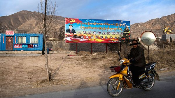 Rebgong In Amdo Region Of Tibet Under Siege