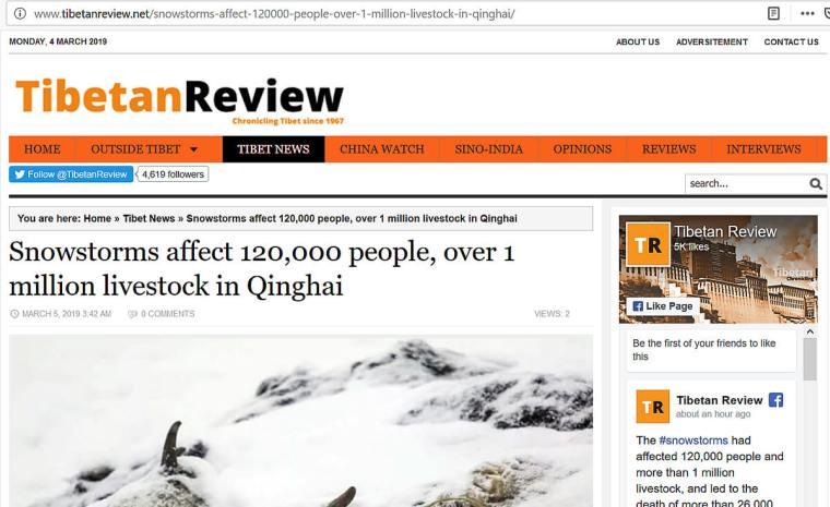 Respected Journal On Tibet Promoting Chinese Regime's Deceptions