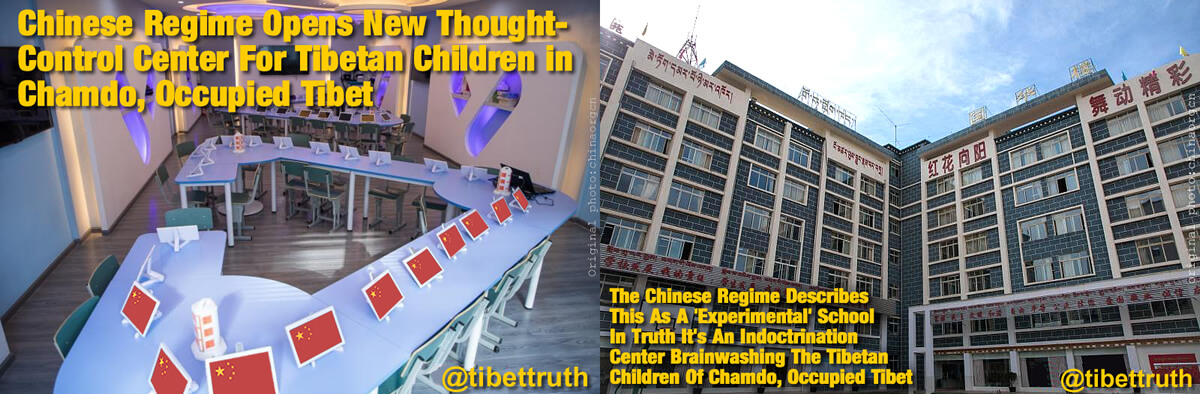 Tibet's Children Being Groomed By The Chinese Regime