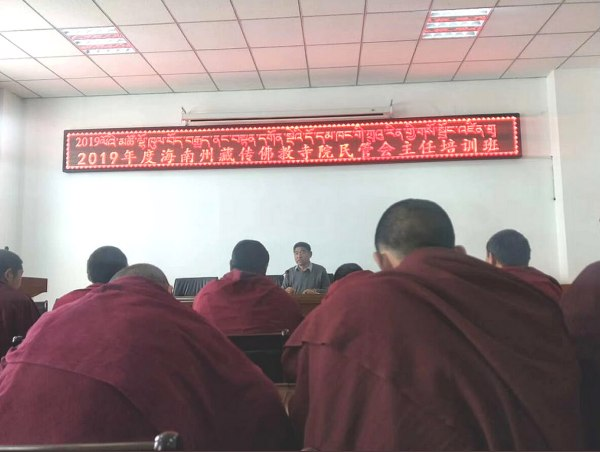 China's Genocidal Reform Of Tibet