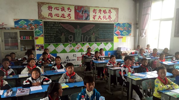 Save The Children Stays Silent As Uyghur And Tibetan Minors Traumatized And Abused By China's Regime