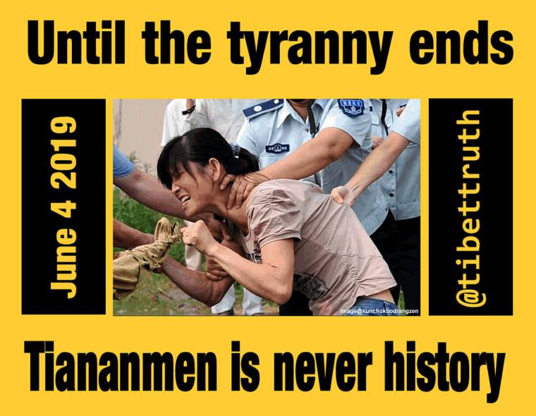 Tiananmen Is Not History!