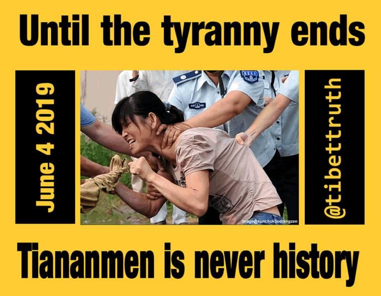 Tiananmen Is Not History!