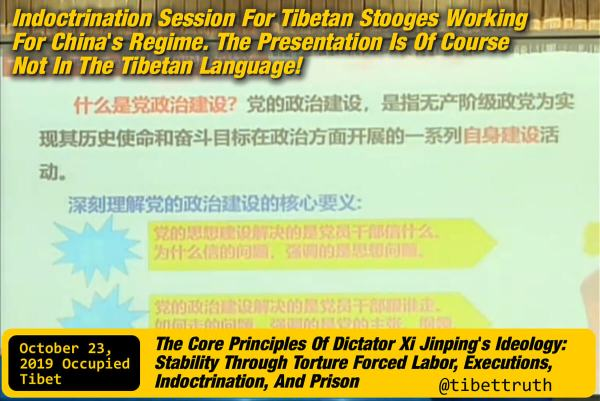 Another Day Of Xi Jinping Indoctrination Within Occupied Tibet