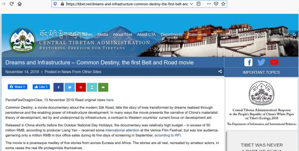 Tibet's Exiled Administration Promoting China's 'Common Destiny' Propaganda Film
