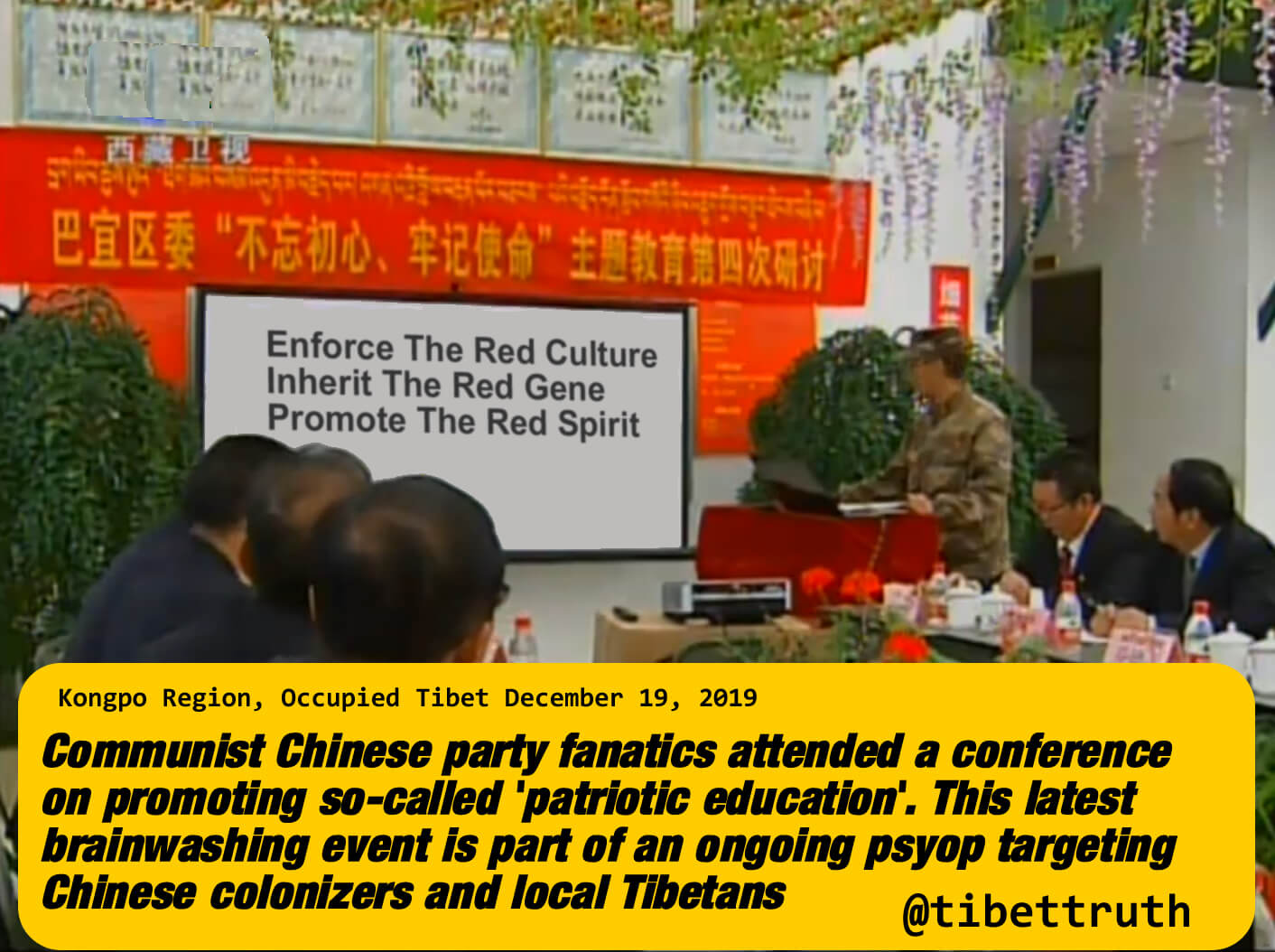 China Unleashes Another Brainwashing Program Across Kongpo Region Of Tibet