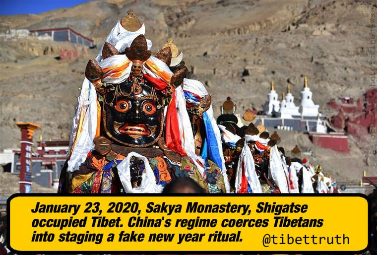 Tibet's New Year Celebrations Rescheduled To Serve Chinese Propaganda