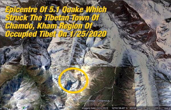Earthquake Rocks Tibet's Chamdo Area