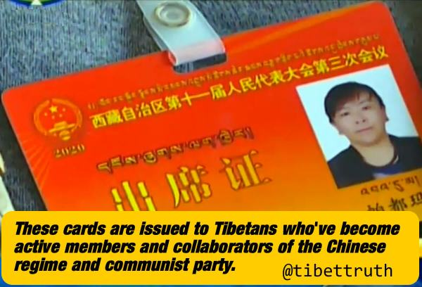Tibetan Collaborators Aiding The Destruction of Tibet
