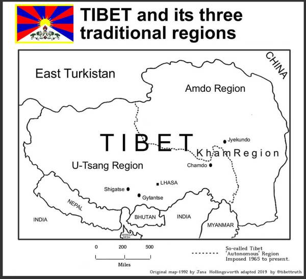 Bill Supporting Tibetan Independence In US Congress Needs To Recognize All Of Tibet