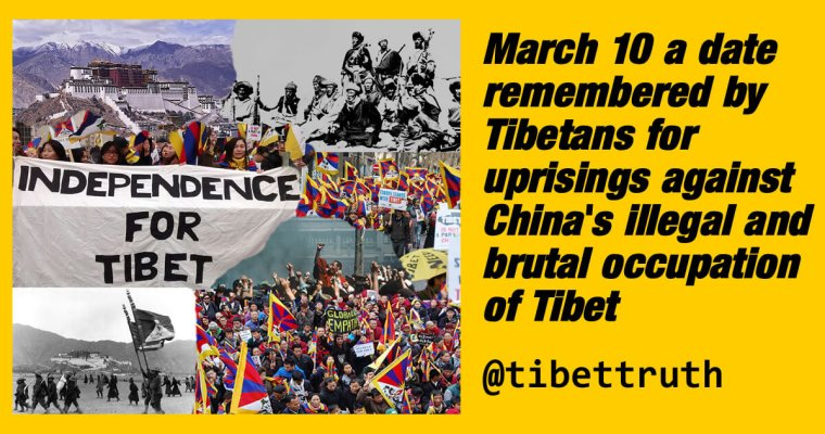Online Lobby Supporting Tibet's National Independence
