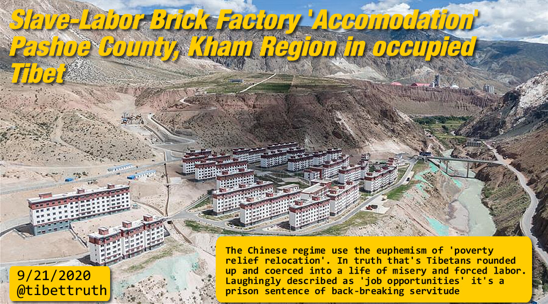 Chinese Regime Launching New Slave-Labor Facility In Southern Tibet