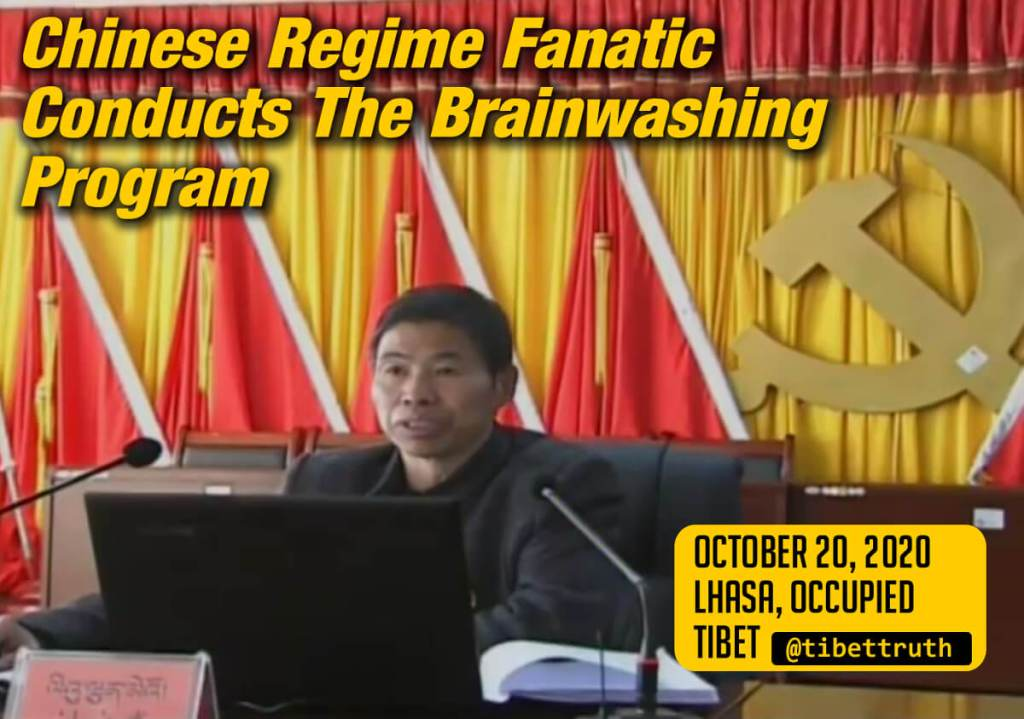 Tibet Is Being Tortured!