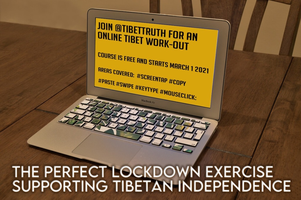 Online Tibet Action Primed For March 1